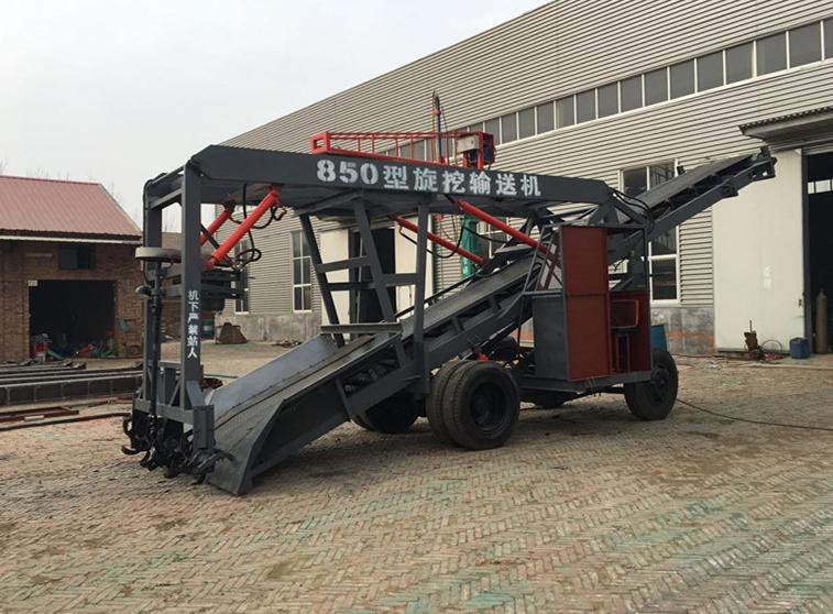 济南850型旋挖输送机